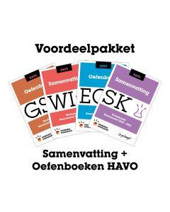 Voordeelpakket Samenvattingen + Oefenboeken (HAVO)
