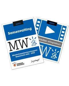 Samenvatting + Uitlegvideo's Maatschappijwetenschappen (HAVO)
