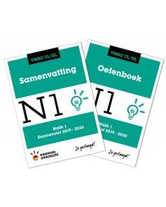 Samenvatting + Oefenboek NaSk1 (VMBO TL/GL)