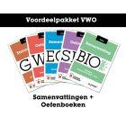Voordeelpakket Samenvattingen + Oefenboeken (VWO)