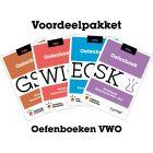 Voordeelpakket Oefenboeken (VWO)