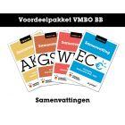 Voordeelpakket Samenvattingen (VMBO BB)
