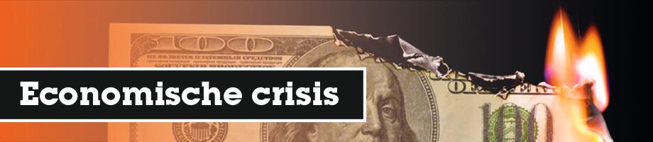 Wat is een economische crisis?